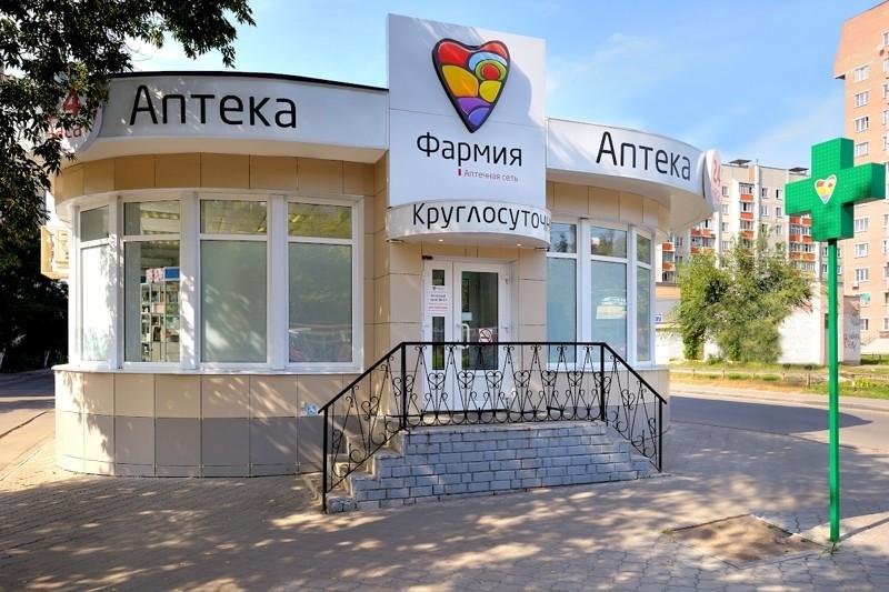 круглосуточная аптека в невском районе