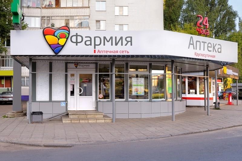 сеть аптек картинки воронеж официальный сайт
