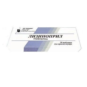 Лизиноприл-тева таблетки 10 мг, 20 шт. Купить, цена и отзывы в.