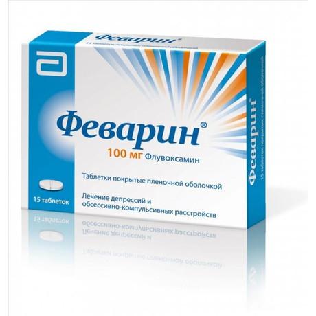 Феварин таблетки покрыты пленочной оболочкой по 100мг блистер 15шт.