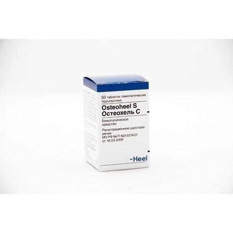 Остеохель с таблетки инструкция по применению, отзывы, описание.