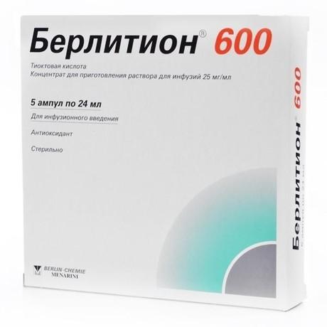 Онлайн заказ лекарств с доставкой до аптеки