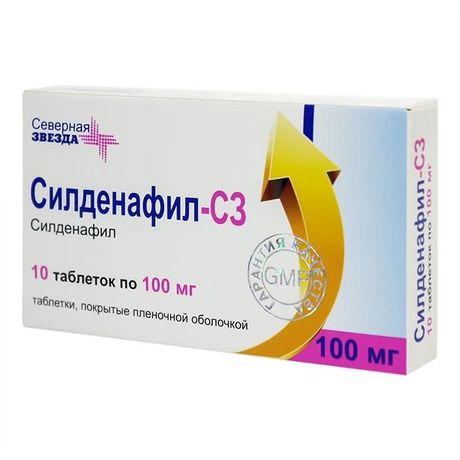 силденафил вертекс 100 мг 10 таб