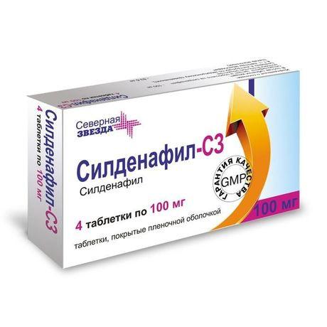 силденафил таблетки 100мг 4