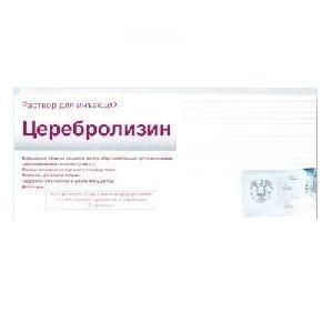Церебролизин по цене от 2 830. 77 рублей, купить в аптеках омска, р.
