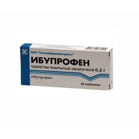 Ибупрофен 200 мг № 50 таблетки: цена, инструкция, отзывы, купить в.