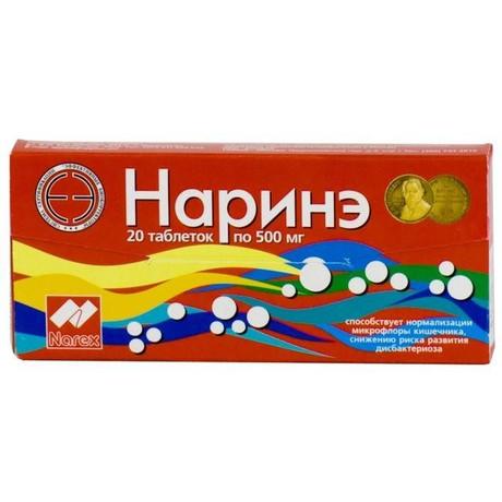 Мумие алтайское нарине таблетки 200 мг, 20 шт. Инструкция.