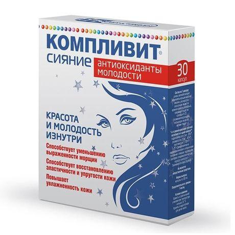 Купить компливит сияние антиоксиданты молодости капсулы 300мг, 30.