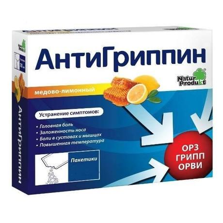 Отзыв про противовирусный препарат