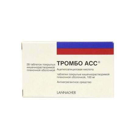 тромбо-асс 100 мг цена инструкция