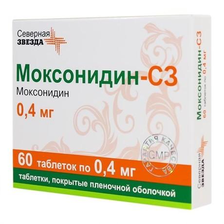 моксонидин-сз инструкция по применению
