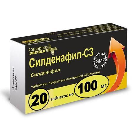 силденафил в интернет аптеке