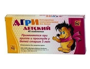 Купить агри детский (антигриппин гомеопатический для детей.
