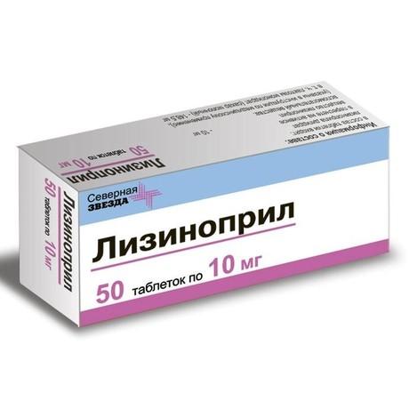 Лизиноприл, 10 мг. 30 табл. Инструкция, применение лизиноприл.