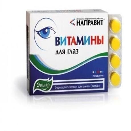 Купить солгар витамин с 500 таб №90 с малиновым вкусом в интернет.