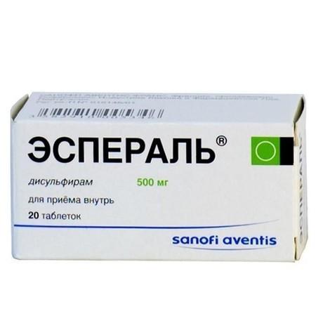 Лекарства используемые при кодировании алкоголизма