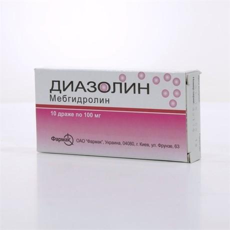 Диазолин др. 100мг №10: цена от 78,00 руб. В аптеках иркутска.