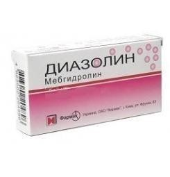 Диазолин, таблетки 100 мг, 10 шт. Купить, цена и отзывы.