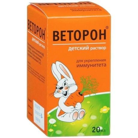 Витамины аквион веторон «красивый загар, крепкий иммунитет и.