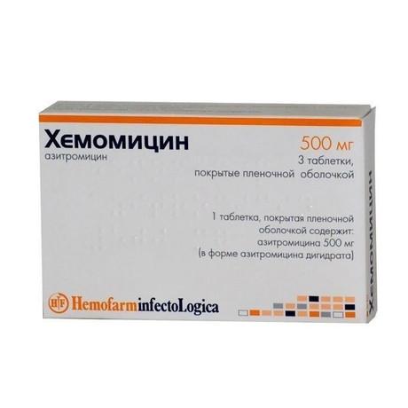 Хемомицин таблетки 500 инструкция применения