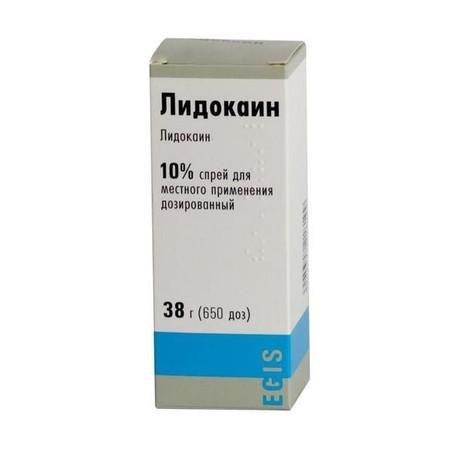 Аптеки в Воронеже  541   HipDir