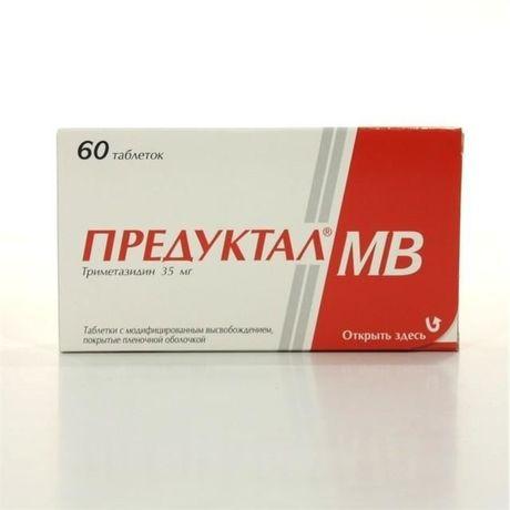 Таблетки предуктал: от чего помогает, инструкция по применению.